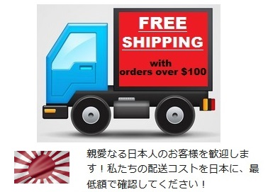 FREE SHIPPING (in USA ONLY) with orders over $100.00 USD